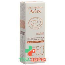 Avene Sonnenschutz Milch LSF 50 100мл