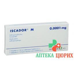 Искадор M раствор для инъекций 0,0001 мг 7 ампул