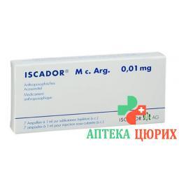 Искадор M с. Arg раствор для инъекций 0,01 мг 7 ампул