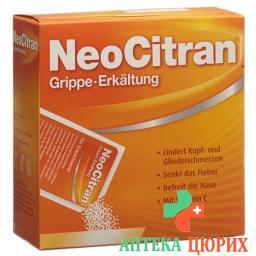 НеоЦитран от гриппа и простуды 12 пакетиков
