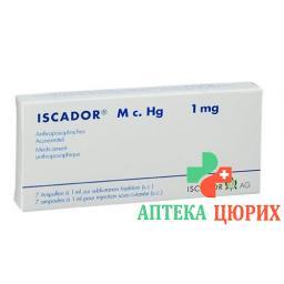 Искадор M с. Hg раствор для инъекций 1 мг 7 ампул