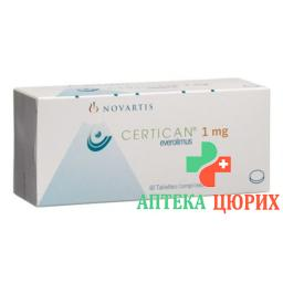 Сертикан 1 мг 6 X 10 таблеток