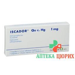 Искадор Qu с. Hg раствор для инъекций 1 мг 7 ампул