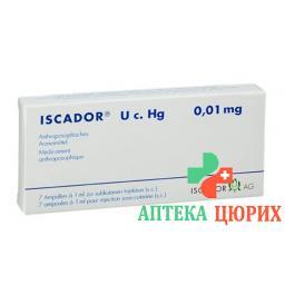 Искадор U с. Hg раствор для инъекций 0,01 мг 7 ампул