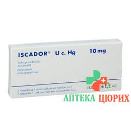Искадор U C. Hg 10 мг 7 ампул раствор для инъекций