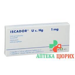 Искадор U с. Hg раствор для инъекций 1 мг 7 ампул