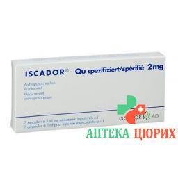 Искадор Qu спец. раствор для инъекций 2 мг 7 ампул