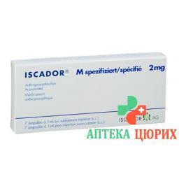Искадор M 2 мг специфичные 7 ампулраствор для инъекций