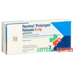 Реминил пролонгированного высвобождения 8 мг 28  капсул