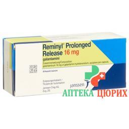 Реминилпролонгированного высвобождения 16 мг 28  капсул