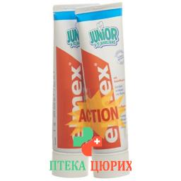 Elmex Junior Zahnpasta 2x 75мл