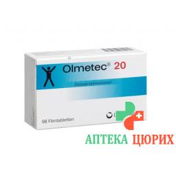 Олметек 20 мг 98 таблеток покрытых оболочкой