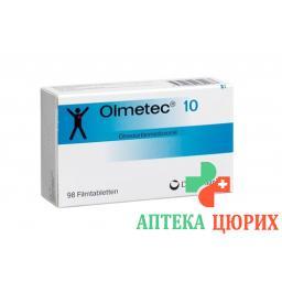 Олметек 10 мг 98 таблеток покрытых оболочкой