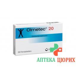 Олметек 20 мг 28 таблеток покрытых оболочкой