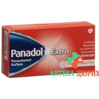 Панадол Экстра 500 мг 10 шипучих таблеток