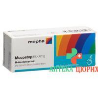 Мукостоп 600 мг 10 растворимых таблеток