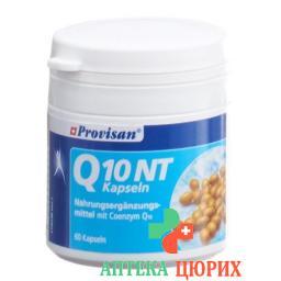 Провизан Q10 NT 60 капсул