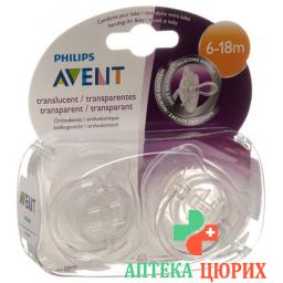 Avent Philips Beruhigung Nuggi 6-18 Monate Durchsichtig 2 штуки