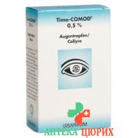 Тимо-КОМОД 0,5% глазные капли 2 x 5 мл