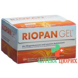 Риопан гель 50 пакетиков