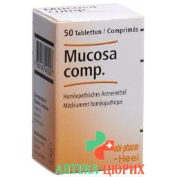 Мукоза компoзитум Хель 50 таблеток