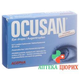Ocusanкапли для глаз 20 Monodosis 0.5мл