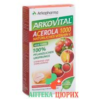 Acerola 1000 жевательные таблетки 30 штук