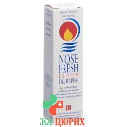 Доктор Раппай 15 мл освежающий масляный дозируемый спрей для носа
