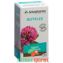 Arkocaps Rotklee в капсулах 45 штук
