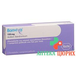 Бонвива 150 мг 1 таблетка покрытая оболочкой
