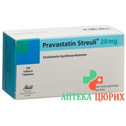 Правастатин Штройли 20 мг 100 таблеток