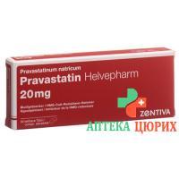 Правастатин Хелвефарм 20 мг 30 таблеток