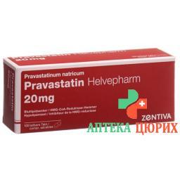 Правастатин Хелвефарм 20 мг 100 таблеток