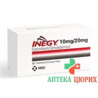Инеджи 10/20 мг 98 таблеток