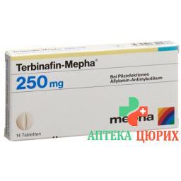 Тербинафин Мефа 250 мг 14 таблеток