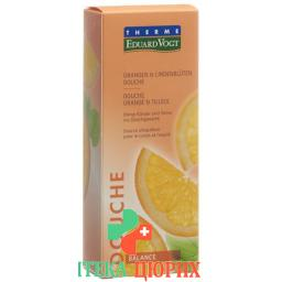 Vogt Therme Balance Douche Orange/linde 200мл