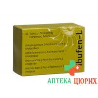 Ибуфен-л 500 мг 50 таблеток