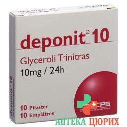 Депонит 10 мг / 24 часа 10 пластырей