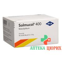 Солмукол гранулы 400 мг без сахара 90 пакетиков