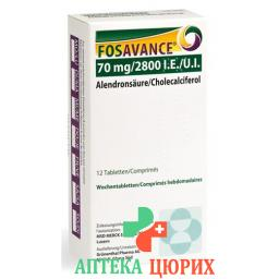 Фосаванс 70/2800 12 еженедельных таблеток