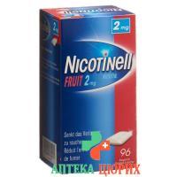 Никотинелл Фруктовая 2 мг 96 жевательных резинок