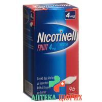 Никотинелл Фруктовая 4 мг 96 жевательных резинок