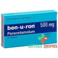 Бен-У-Рон 500 мг 10 суппозиториев