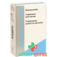 Ацетокаустин жидкость флакон 1 мл