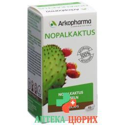 Arkocaps Nopalkaktus в капсулах 45 штук