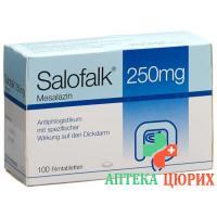 Салофальк 250 мг 100 таблеток покрытых оболочкой