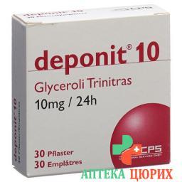 Депонит 10 мг / 24 часа 30 пластырей