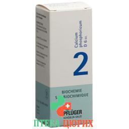 Pflueger Schussler Nr. 2 Calc Phos капли D 6 30мл