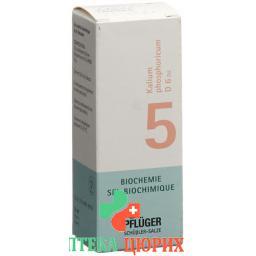 Pflueger Schussler Nr. 5 Kal Phos капли D 6 30мл