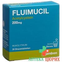 Флуимуцил 200 мг 30растворимых таблеток для взрослых со вкусом лимона